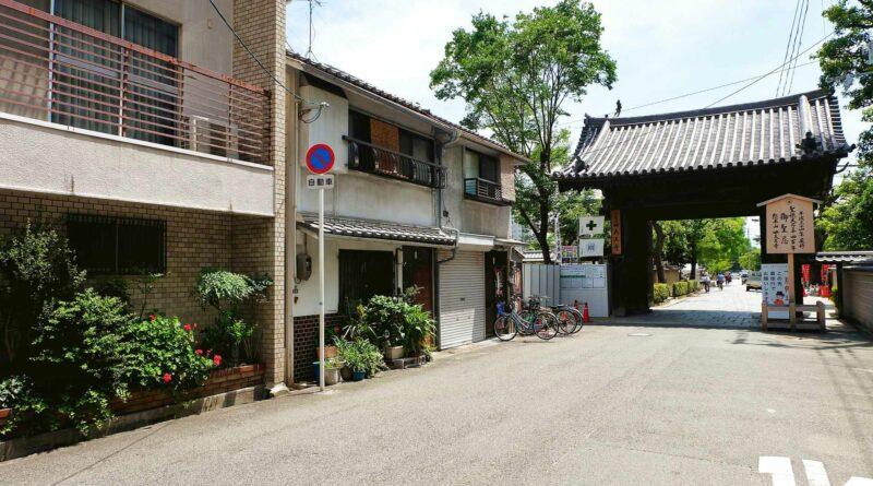 ulice Japonii